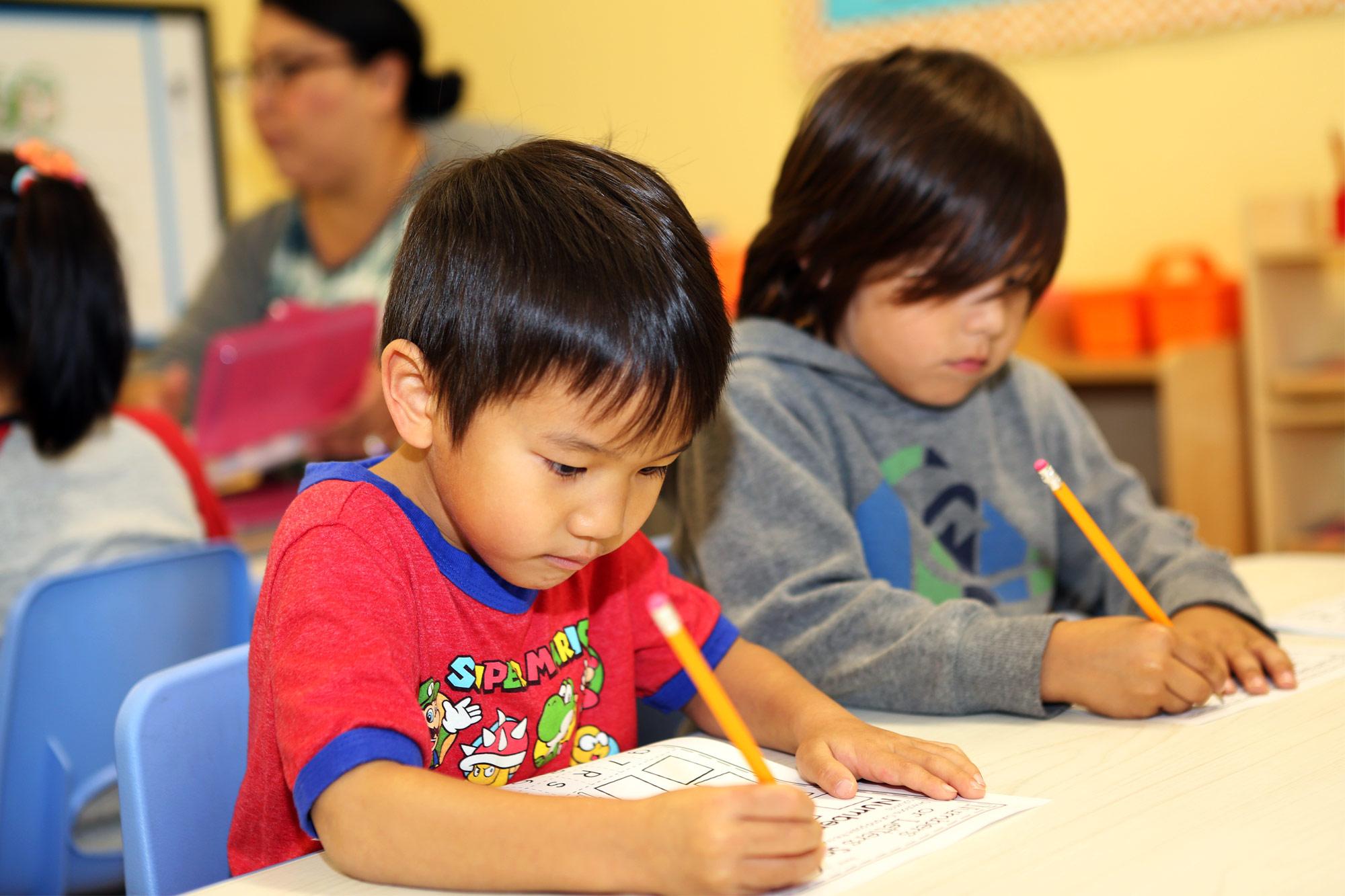 Village_Preschool